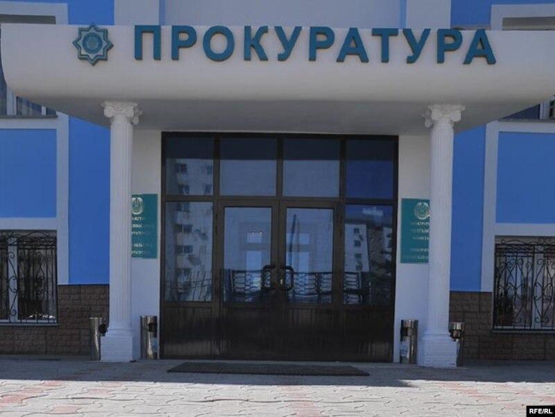 Шестая городская больница симферополь регистратура