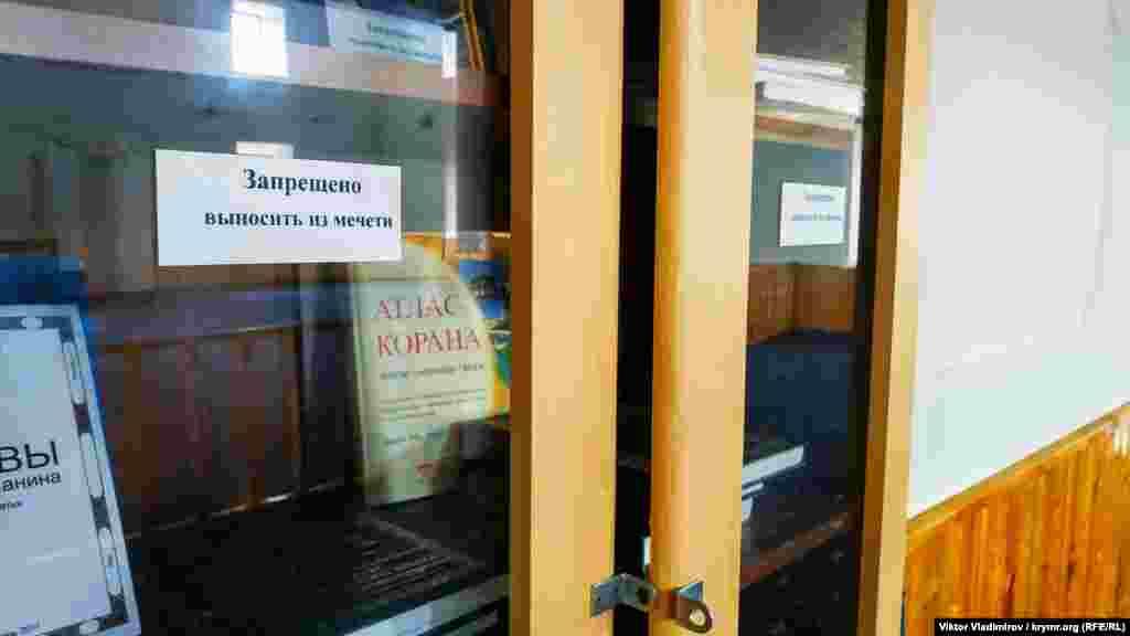 Camideki diniy edebiyat
