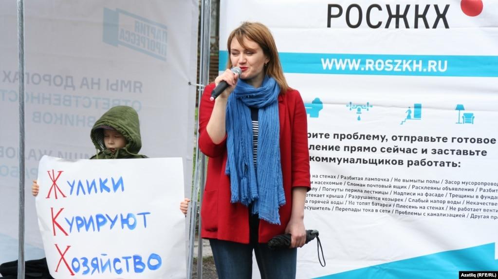 Лилия Чанышева, архивное фото