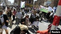 Во время стрельбы сторонников президента Али Абдаллы Салеха в оппонентов режима