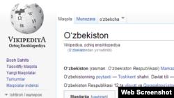 Vikipedia ensiklopediyasining o'zbekcha sahifasi.