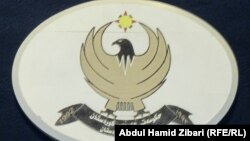 شعار حكومة إقليم كردستان العراق
