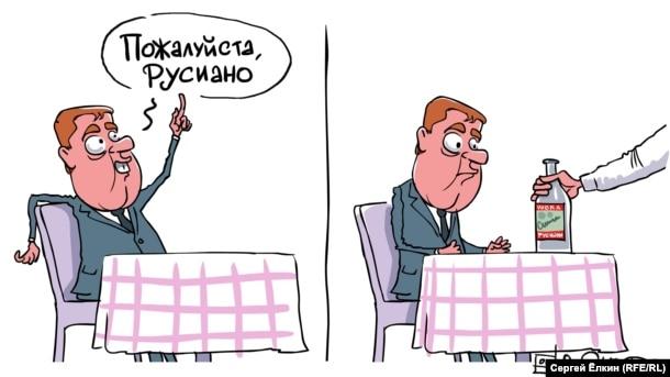 """""""Это будет промосковский водевиль"""", - Лозовой объяснил, почему членов Радикальной партии не будет на мероприятии Пинчука в Давосе - Цензор.НЕТ 8264"""