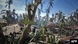 Filipine - foto arkivi