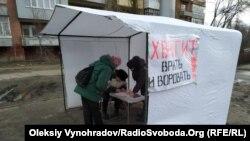 Сбор подписей за отзыв депутатов в Северодонецке