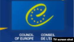 Логотип Совета Европы