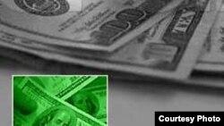 Курс доллара к евро с начала года упал почти на 12%
