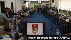 Советот на град Куманово.