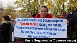 Ольга Евдокимова
