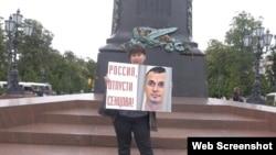 Пикет в поддержку заключенного украинского режиссера Олега Сенцова. Москва, 19 мая 2018 года.