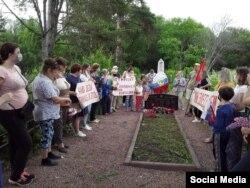 Одна из акций протеста