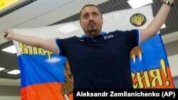 Aleksandr Shprygin was a former executive with the Russian Football Union (RFU).