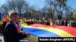 27 martie 2016. Marșul unirii la Chișinău