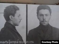 Григорій Бріліант (Сокольников), знімок з поліцейського архіву