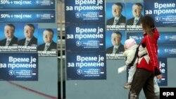 Лучшие шансы на парламентских выборах в Сербии - у радикалов Шешеля, но создавать с ними коалицию не хочет никто