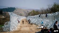 Granica između Grčke i Makedonije