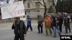 Протест на стечајци во Куманово во 2010 година.