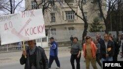 Протести на стечајците