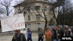 Протест на стечајци во Куманово, 2010.