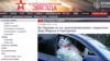 Російські ЗМІ знову поширили фейк про заборону Діда Мороза в Україні