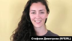 Стефани Димитрова