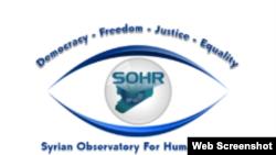 Մարդու իրավունքների սիրիական դիտորդական կենտրոնի պատկերանշանը, արխիվ