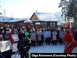 Митинг против вырубки леса, архивное фото