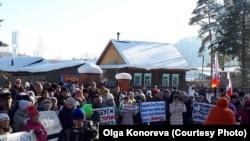 Митинг против вырубки леса в селе Турочак Алтайского края, 23 ноября 2017 год
