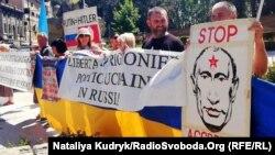 Під час акції у Римі проти візиту президента Росії Володимира Путіна до Італії. Рим, 4 липня 2019 року