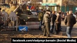 Місце ДТП у Костянтинівці Донецької області (фото із Facebook)