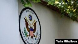 Moldova - U.S. Embassy in Chisinau, 08Oct2009
