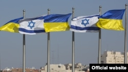 22 декабря 2015 года Иерусалим посетил президент Украины Петр Порошенко