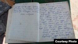 Тургунбай Эргешовдун дептериндеги уулуна жазган ыры