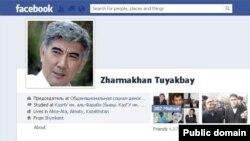 Жармахан Тұяқбайдың Facebook парақшасы