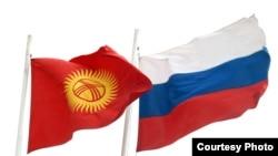 Қырғызстан мен Ресейдің мемлекеттік тулары.