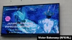 Bundeskunsthalle, Bonn