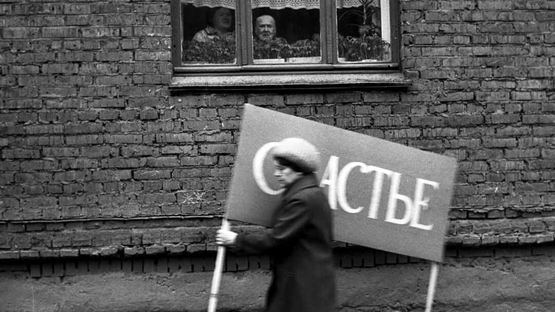 Soviet Life Through The Lens Of 'Enemies Of The State'