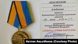 Пострадавшим при обрушении казармы вручили памятные медали