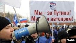 Митинг «Единой России» в поддержку действий правительства РФ по защите российского автопрома у завода ЗИЛ