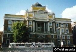 Pravni fakultet Univerziteta u Sarajevu - ilustracija