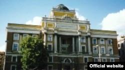 Sarajevo, zgrada Rektorata Univerziteta i Pravnog fakulteta