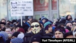 Moskë, 10 mars 2012.