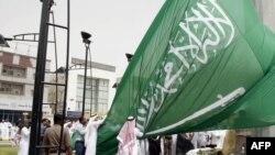 Səudiyyə bayrağı.