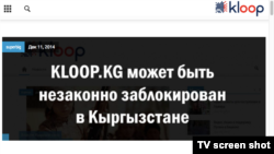 "The editors of Kloop.kg put a notice on the site in Russian which translates as follows: ""KLOOP.KG may be illegally blocked in Kyrgyzstan."""