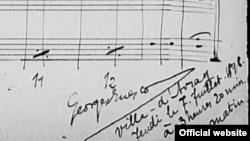 """Semnătura lui George Enescu cu data piesei """"Nocturne d'Avrayen""""; Manuscris autograf în arhiva Institutului European de Muzici Evreiești de la Paris (Foto: IEMJ, Paris, prin curtoazia Hervé Roten)"""