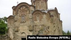 "Манастирот ""Свети Ѓорѓи"" во Старо Нагоричане"