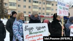 Митинг в Казани против судебного произвола 4 марта