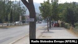 Празен булеварот Туристичка во Охрид.