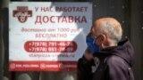 Симферополь во время карантина, 6 апреля 2020 года