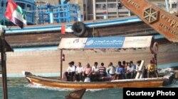Дубай, па каналах старога гораду